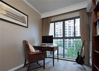 120平米三室三厅美式风格书房图片大全