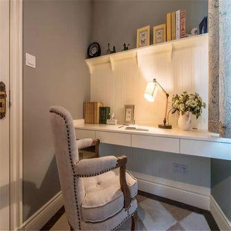 140平米四室两厅美式风格书房图