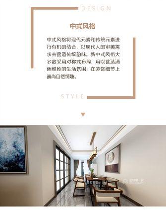 110平米三室三厅中式风格其他区域图