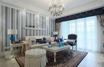 140平米三室两厅地中海风格客厅装修效果图
