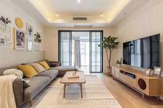 120平米四室两厅宜家风格客厅欣赏图