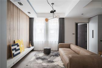140平米别墅北欧风格客厅效果图