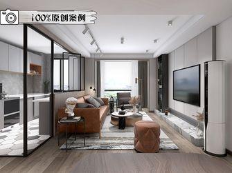 经济型110平米现代简约风格客厅装修图片大全
