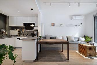 50平米小户型现代简约风格餐厅图片