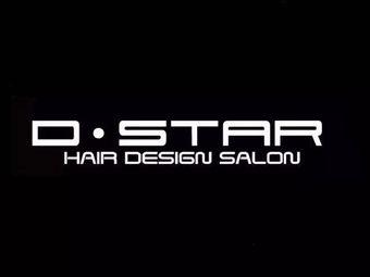 D·STAR戴斯美发沙龙