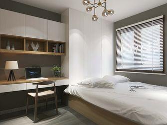 140平米三室两厅现代简约风格书房装修案例