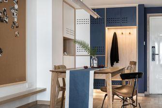 70平米日式风格餐厅图