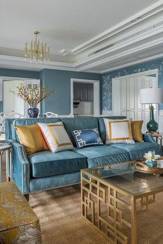 140平米三室四厅混搭风格客厅装修效果图