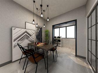 110平米三室一厅现代简约风格餐厅装修案例