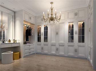 120平米三室两厅混搭风格衣帽间设计图