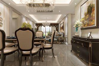 130平米四室两厅法式风格餐厅图片大全