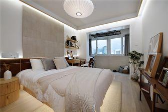 50平米小户型现代简约风格卧室效果图