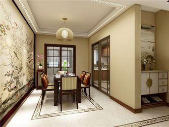 100平米三室两厅现代简约风格餐厅家具图