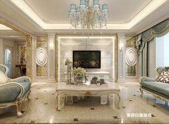 140平米四室两厅法式风格客厅装修图片大全