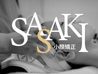 日本SASAKI美容·整骨小颜日式皮肤管理