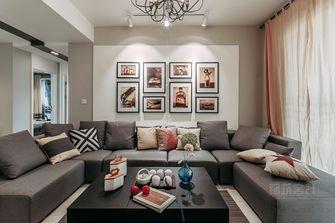 10-15万120平米三室两厅现代简约风格客厅照片墙效果图