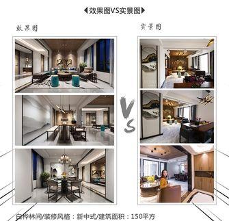 5-10万140平米三室两厅中式风格卧室设计图