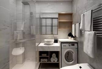 90平米公寓北欧风格卫生间装修效果图