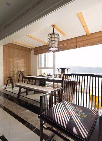 140平米中式风格阳台装修案例