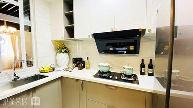110平米三室两厅美式风格厨房装修案例