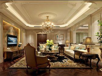 140平米三室三厅法式风格客厅图片大全