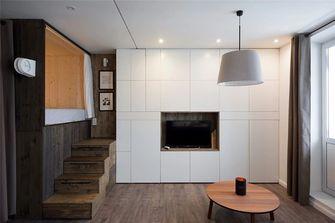40平米小户型田园风格客厅效果图