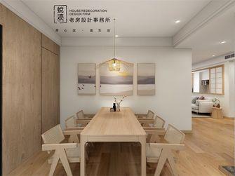 120平米三室两厅日式风格客厅装修图片大全