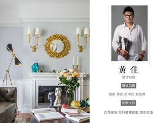 豪华型140平米三室两厅美式风格客厅设计图