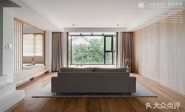140平米复式日式风格客厅图片大全