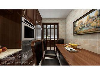 120平米三室一厅美式风格厨房效果图