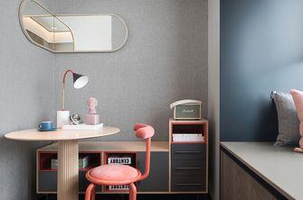 60平米一室一厅混搭风格书房效果图