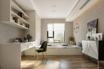 120平米四室两厅其他风格书房效果图