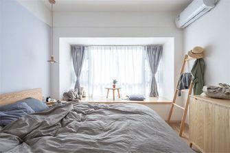 70平米日式风格卧室设计图