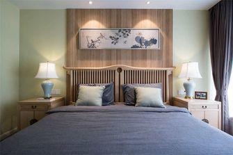 130平米三中式风格卧室效果图