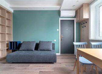 60平米北欧风格客厅效果图