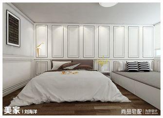 80平米三室一厅美式风格储藏室效果图