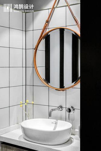 100平米北欧风格卫生间装修案例