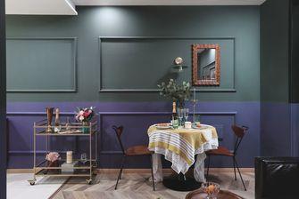 70平米一室两厅欧式风格餐厅图片