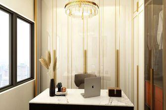 120平米三室两厅现代简约风格书房效果图