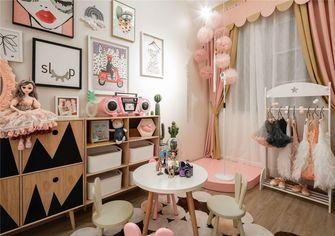 130平米三室两厅其他风格儿童房设计图