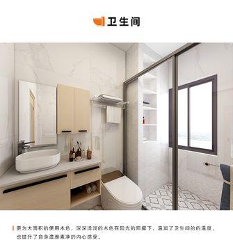 140平米四室一厅现代简约风格卫生间装修图片大全