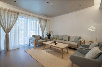 130平米四室两厅日式风格客厅装修效果图