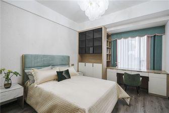 140平米三室两厅现代简约风格儿童房效果图