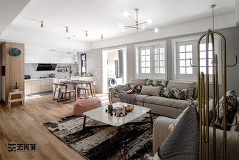 140平米三室一厅北欧风格客厅效果图