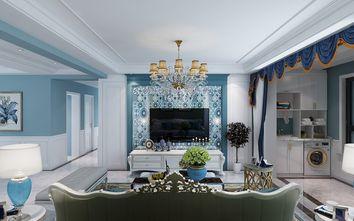 140平米四室两厅地中海风格客厅设计图