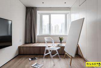 140平米三室一厅现代简约风格书房设计图