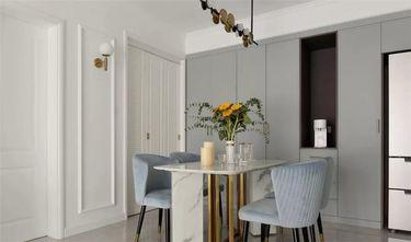 80平米法式风格餐厅设计图