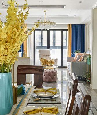 130平米四室两厅美式风格客厅设计图