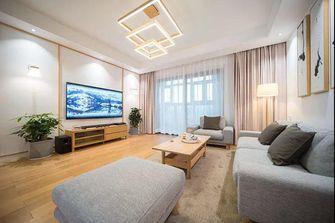 130平米四日式风格客厅装修图片大全