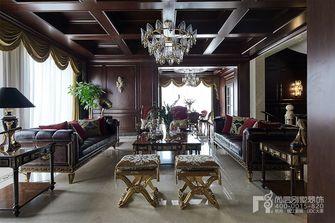 20万以上140平米别墅美式风格客厅装修图片大全